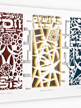 Papercut Closeup 1