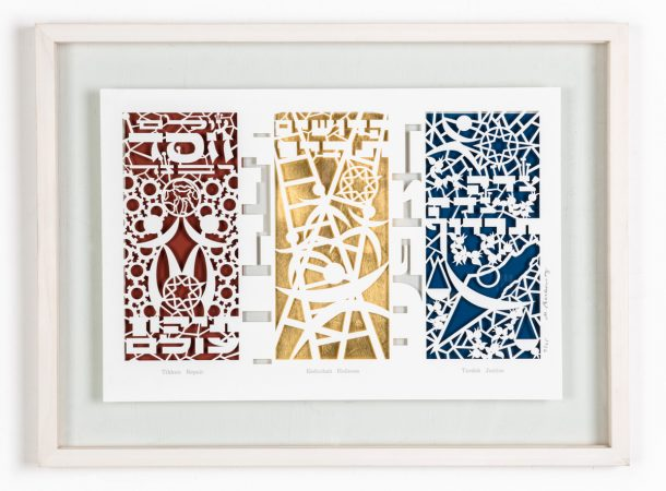 Papercut Framed 1